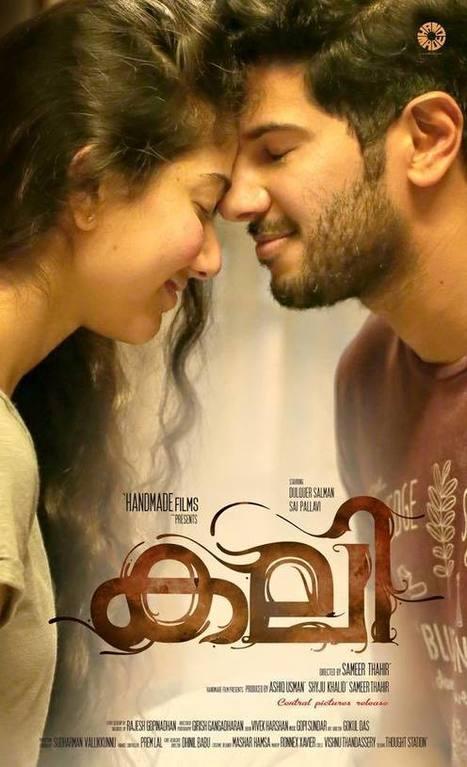 Tujhko Pukare Mera Pyaar 1 Hindi Dubbed Movie Download