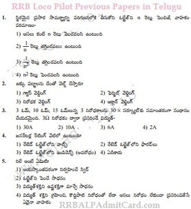 Rrb Loco Pilot Model Papers Pdf
