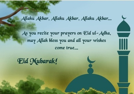 Vishwa Gujarat Wishes All Of You Eid Mubarak On Eid Ul Adha