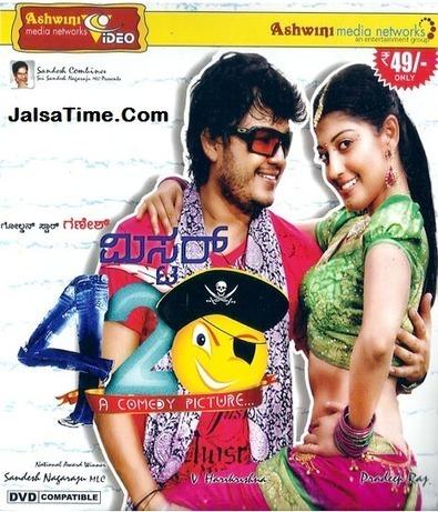 khoka 420 full movie download