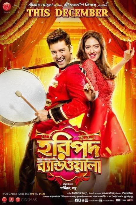 bangla movie full hd 1080p
