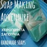 Soap Making Adventure