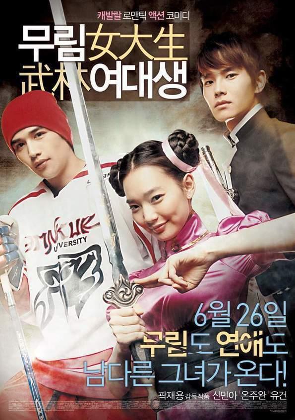 the thieves 2012 korean movie torrent download