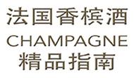 正在筹备编辑中:《法国香槟酒精品指南》中文版 | Champagne.Media | Scoop.it