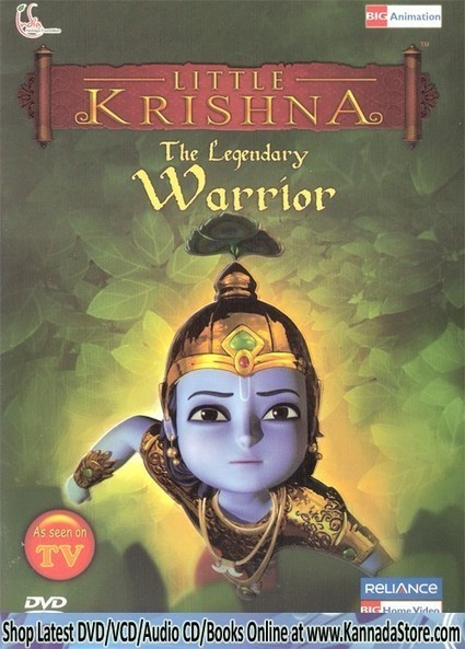 little krishna darling of vrindavan full movie