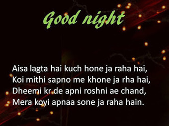 Good Night Quotes In Hindi For Whatsapp And Fac