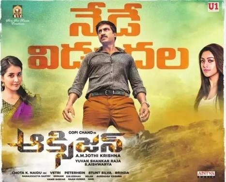 Indu Sarkar 3 full movie download in 720pgolkes
