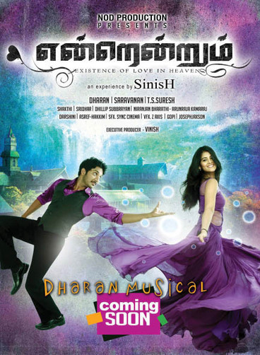 Ishq Uncensored book tamil pdf download