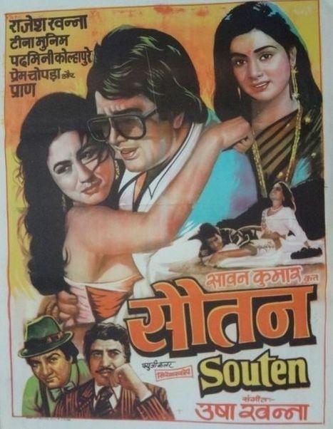 Black Panther (English) 2 full movie in hindi free download