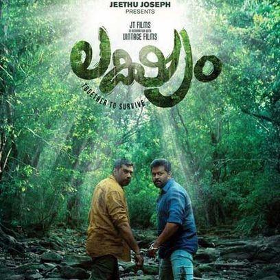 Shirin Farhad Ki Toh Nikal Padi full movie download in 720p hd