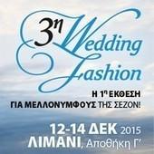 40 ιστότοποι με δωρεάν εκπαιδευτικό υλικό - Thessaloniki Arts and Culture | PLN.gr | Scoop.it