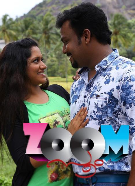 Needar The Fearless Tamil Movie Hd Free Download