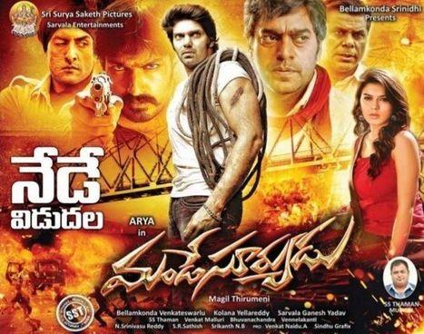 Parwane Kannada Movie 3gp