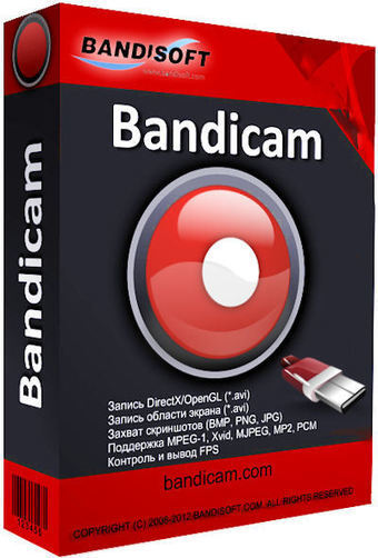 Bandicam Crack v3.2.5.1125 Full Version Is Here! [Updated] | sotware | Scoop.it