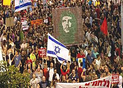#Israel: Street Protests Suppressed by Media   From Tahrir Square   Scoop.it