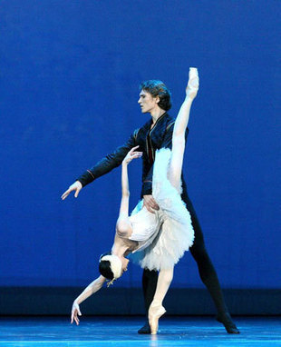Nace la Compañía Nacional de Danza Clásica | Compañía Nacional de Danza CLÁSICA | Scoop.it