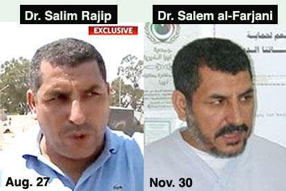 The Libyan Civil War: Critical Views: Video: Amnesty by Way of Fakery   Saif al Islam   Scoop.it