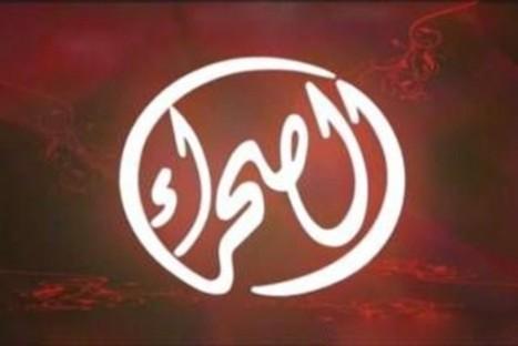تردد قناة الفجر الجزائرية El Fadjer على النايل سات 2018