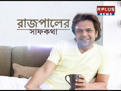 Baankey Ki Crazy Baraat bengali full movie download