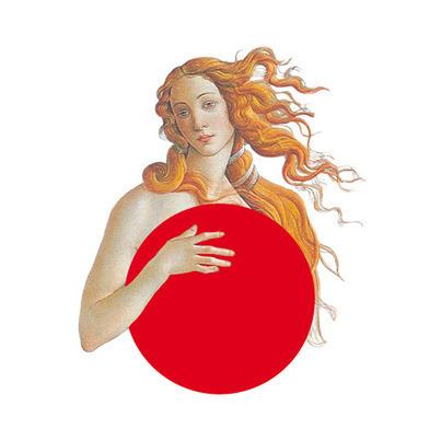 Comitato Palmares di bloggi Giapponesi Italiani | Palmares di bloggi Giapponesi Italiani | Scoop.it