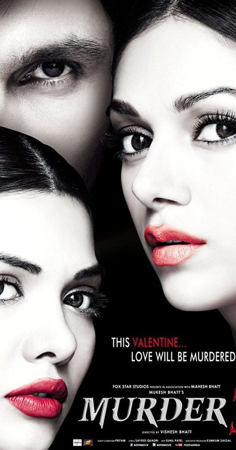 download full movie Jai Jai Sunder Kand in 720p