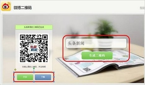 300 Million QR Codes | Mobile Marketing News - by Unitag | Scoop.it