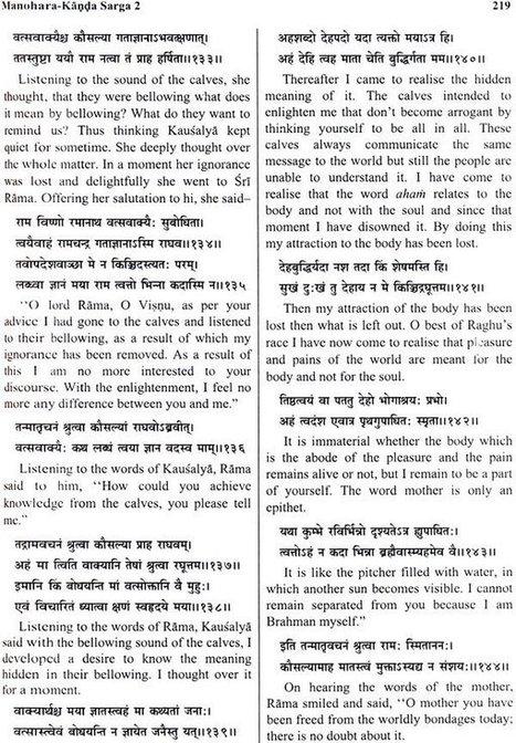 Kamba ramayanam story in tamil pdf 45 cragovi kamba ramayanam story in tamil pdf 45 fandeluxe Image collections
