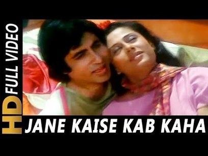 Love And Namkeen Honeymoon Full Movie In Hindi Download