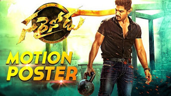 Sarainodu Telugu Songs Free Download Allu Arj