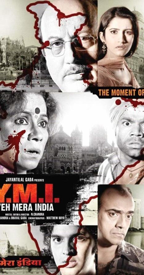 Murde Ki Maut 2 Full Movie 2015 Free Download