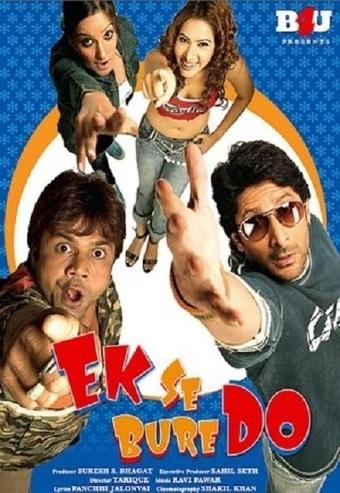 The LUV.....Phir Kabhie 2012 Full Movie 1080p Download Moviesgolkes