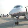 Customised Air Travel