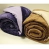 Nature Relax: Duvet Covers | Down Comforters | Down Pillows | Down Bedding