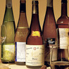 Interesting Articles about Wine