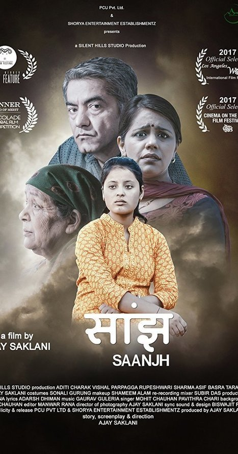 The Film pdf free download in hindi