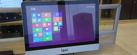 Lo copia y se adelanta: el nuevo iMac chino ya está a la venta - Tecnología - ElConfidencial.com | Socialmedia Network | Scoop.it