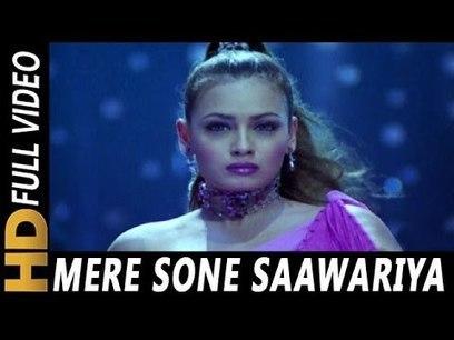Na Ghar Ke Na Ghaat Ke telugu movie dvdrip free download