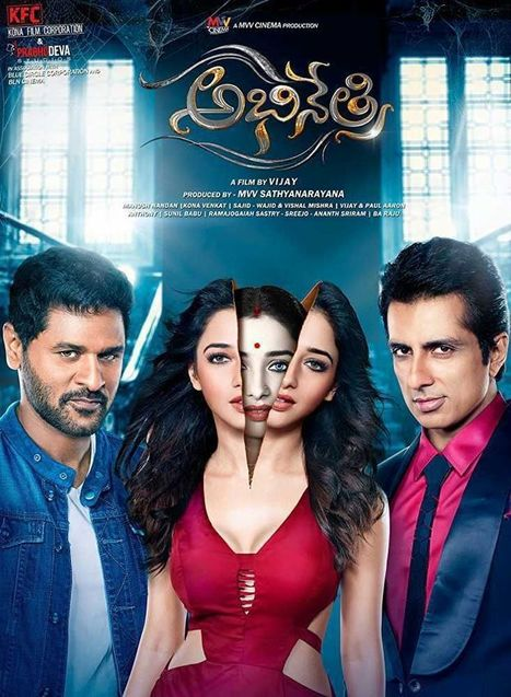 Download Film Jab Tak Hai Jaan Sub Indo Mp4instmank