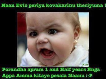 77 Best Whatsapp Status In Tamil Funny Love Sad