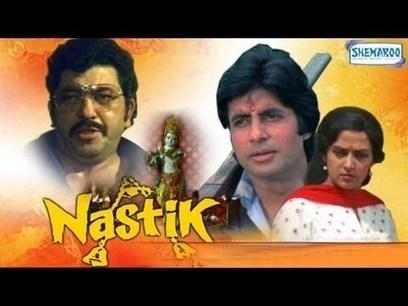 Ashok Chakra 2 Movie Download