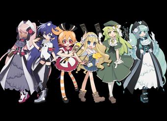 Gen'ei o Kakeru Taiyō Anime's Promo, Cast, July Debut Revealed | Anime News | Scoop.it