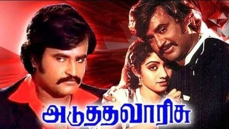 hindi movie Bhabhi Pedia tamil dubbed full download