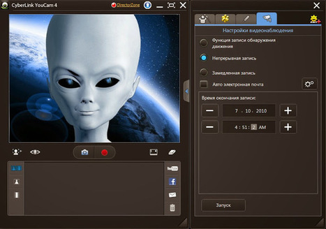 free download cyberlink youcam 4 full version